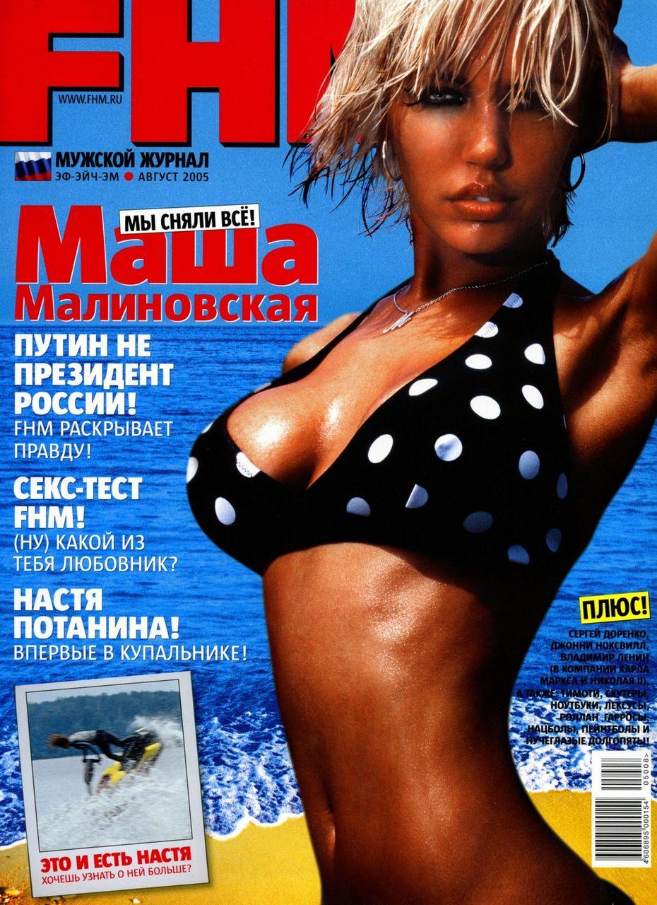 Эротические ролики популярных журналов 4 фотография