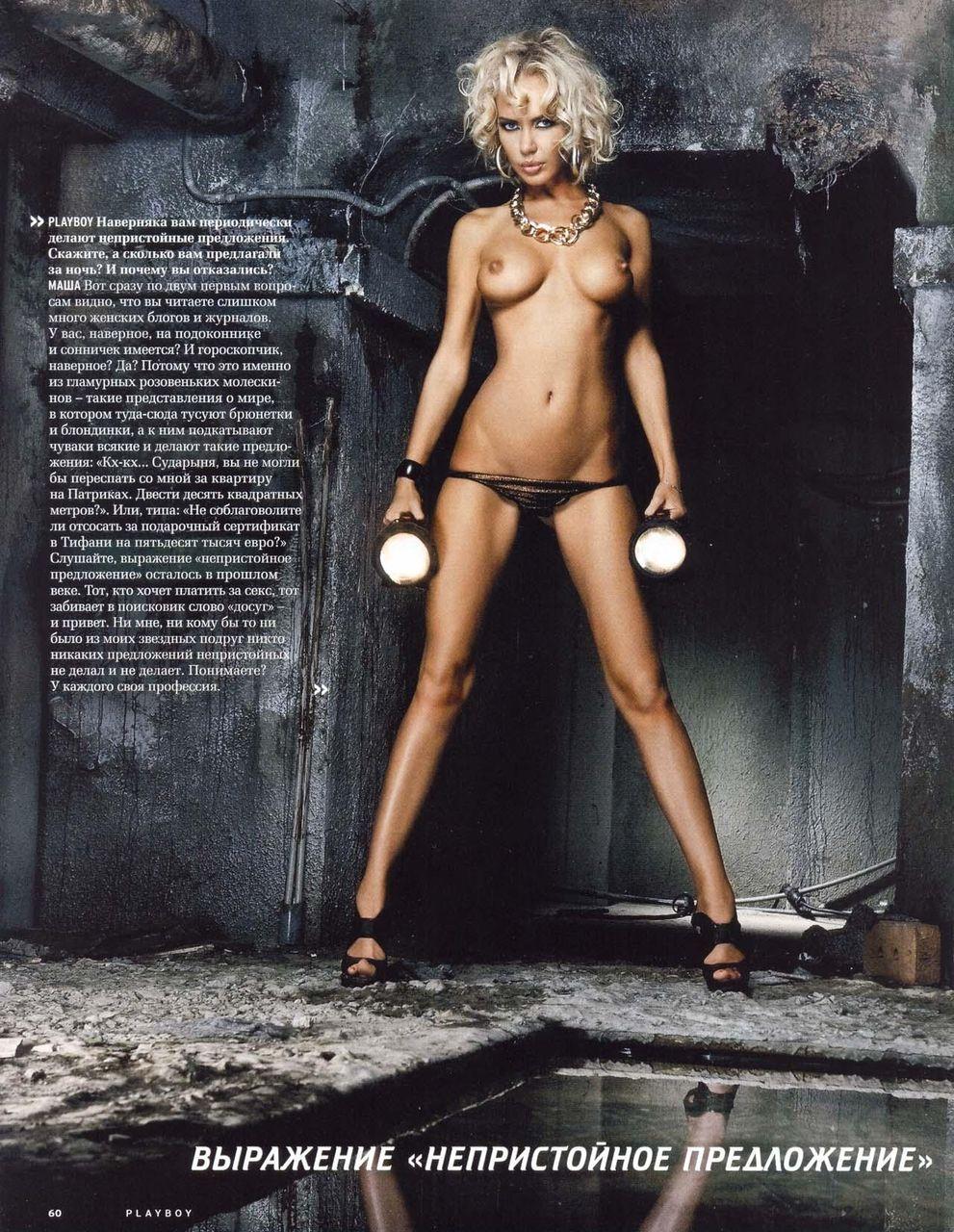 Фото из эротических журналов 25 фотография