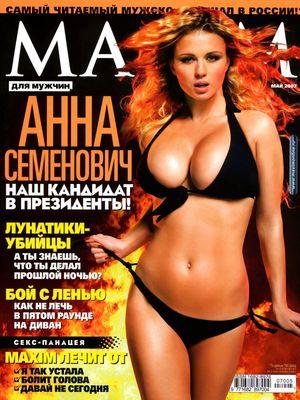 Голая Анна Семенович В Максим