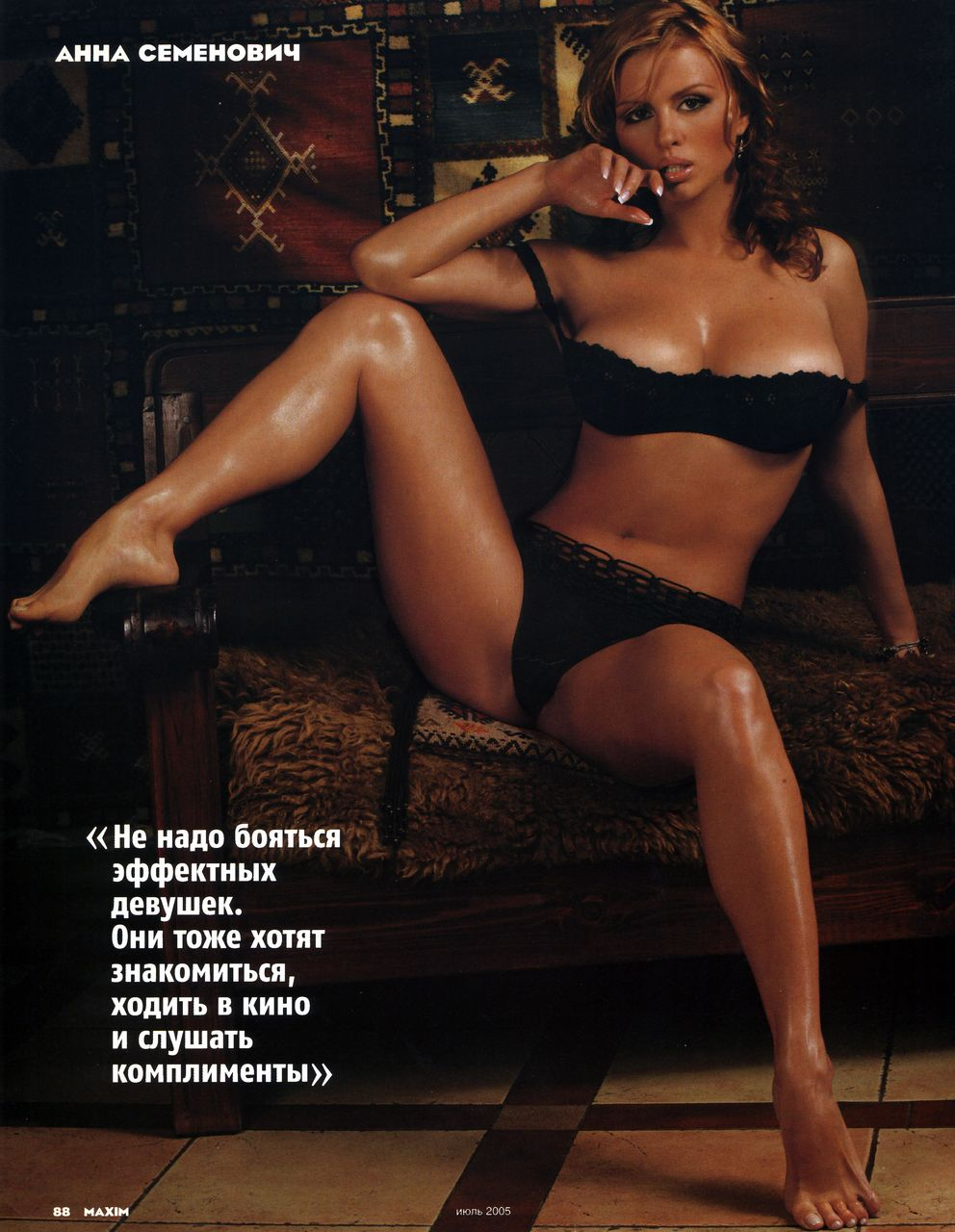 Семенович в обнаженном виде 11 фотография