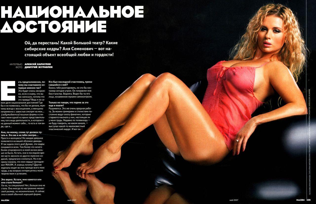Россиянки в плейбой 22 фотография