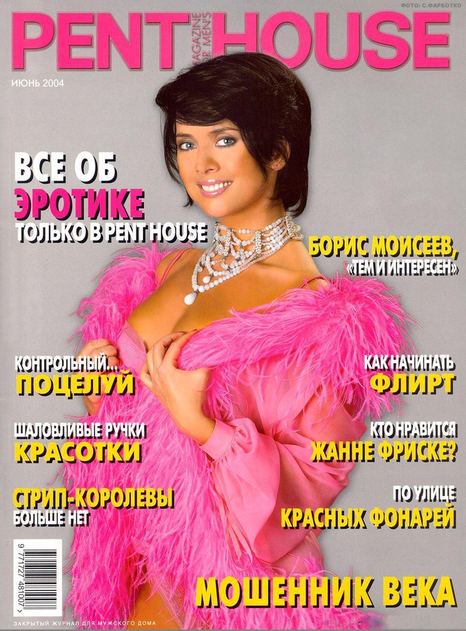 Русские звезды в пентхаузе 16 фотография