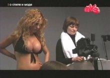"""Видео равно отпечаток благодать Семенович голая для фотосессии ради мужского журнала """"Maxim"""""""