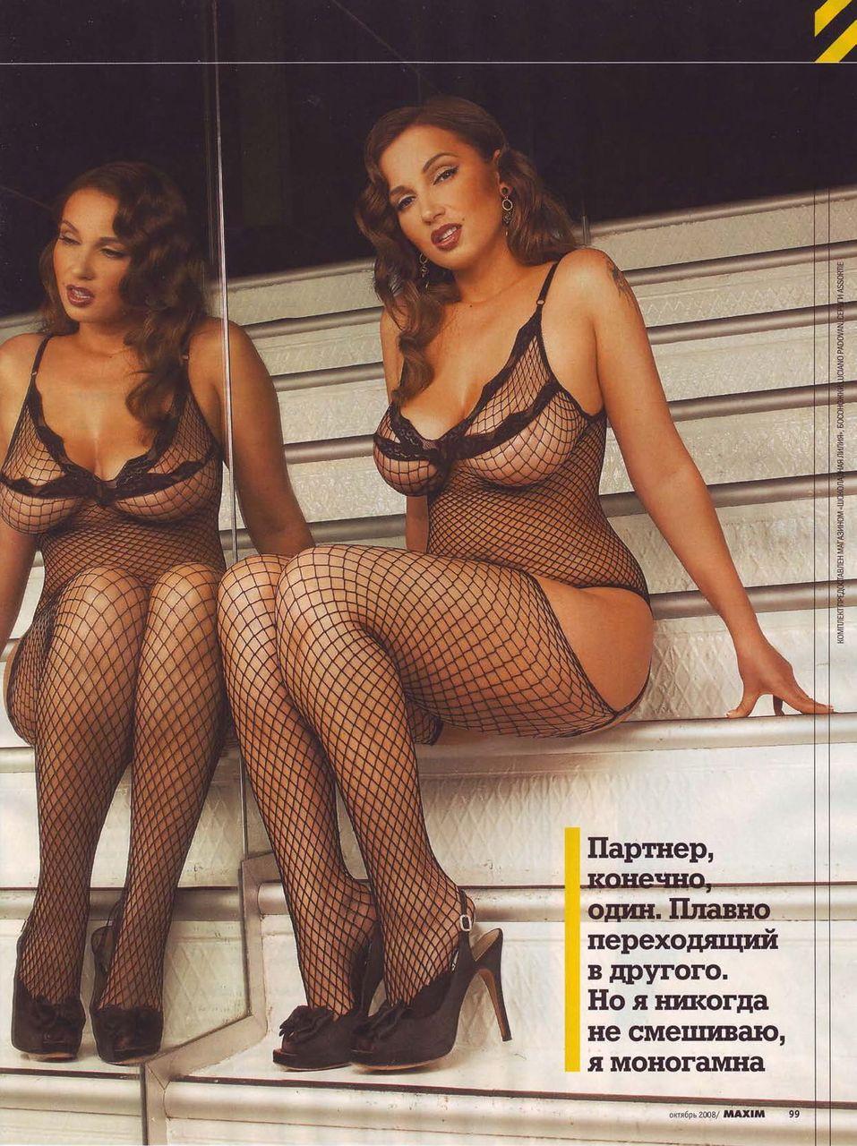 Эротичесский журнал вот так 28 фотография