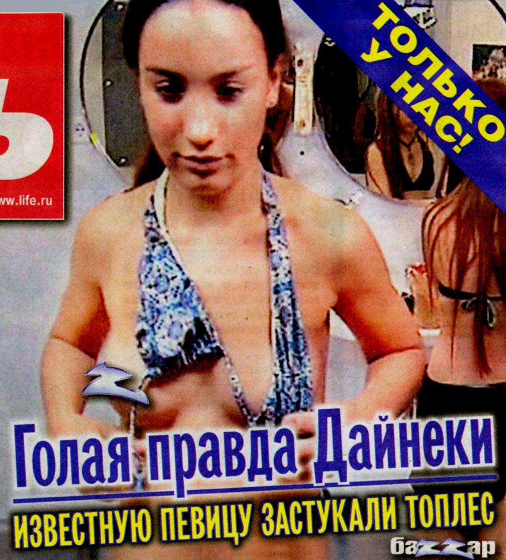 Валерия перечислила всех геев российского шоубизнеса в