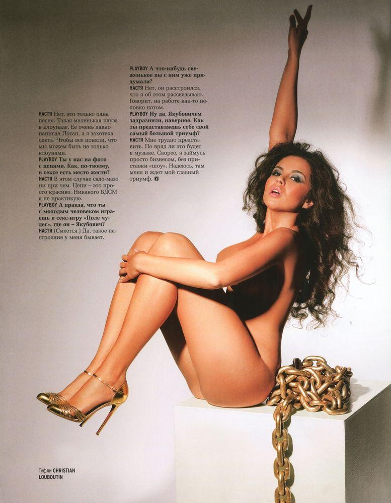Настя Каменских фотосессии в журналах Maxim, Playboy, XXL, EGO.