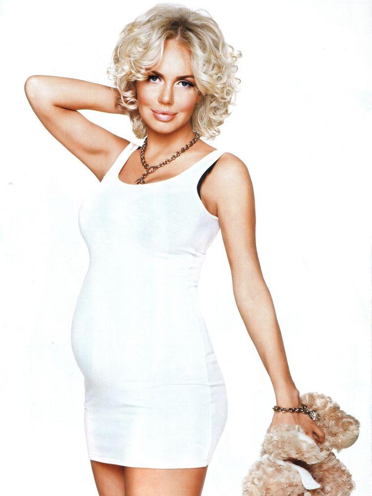 Фото беременной малиновской.