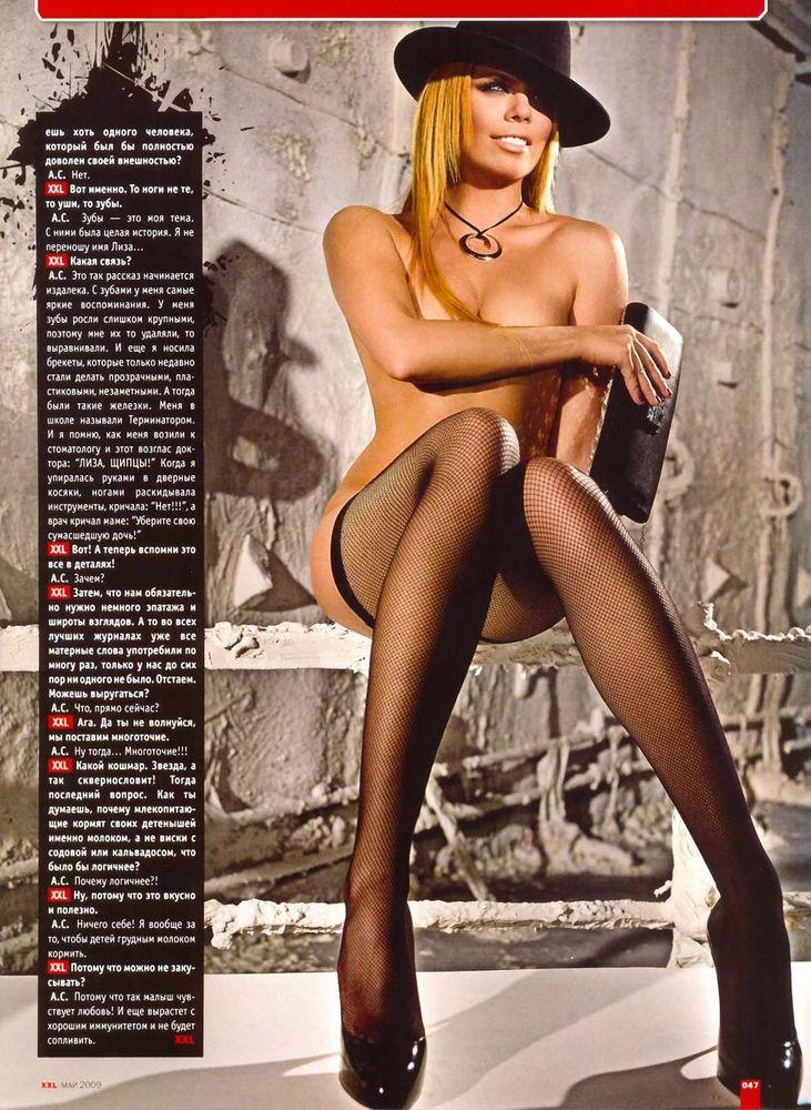 Порно фото голых знаменитостей стоцкая полезное