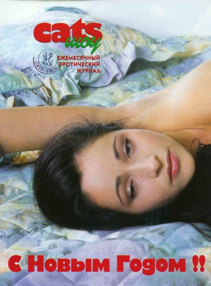 Тихомирова секс видео пойму