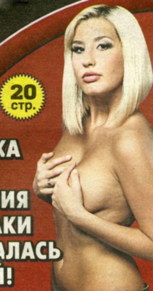 Голые знаменитости в экспресс газете фото 366-378