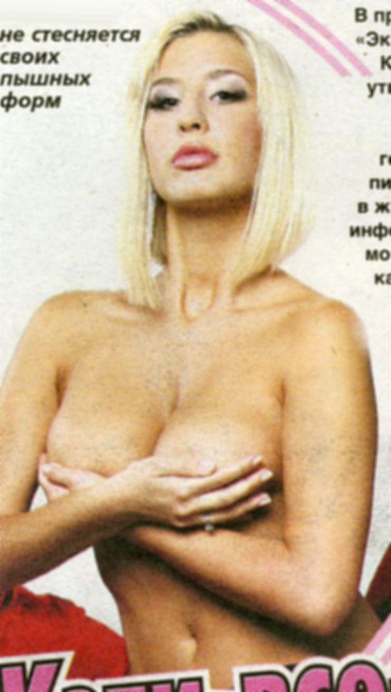 голые знаменитости в экспресс газете