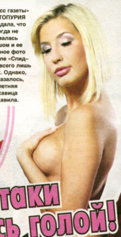 Голые знаменитости в экспресс газете фото 366-876