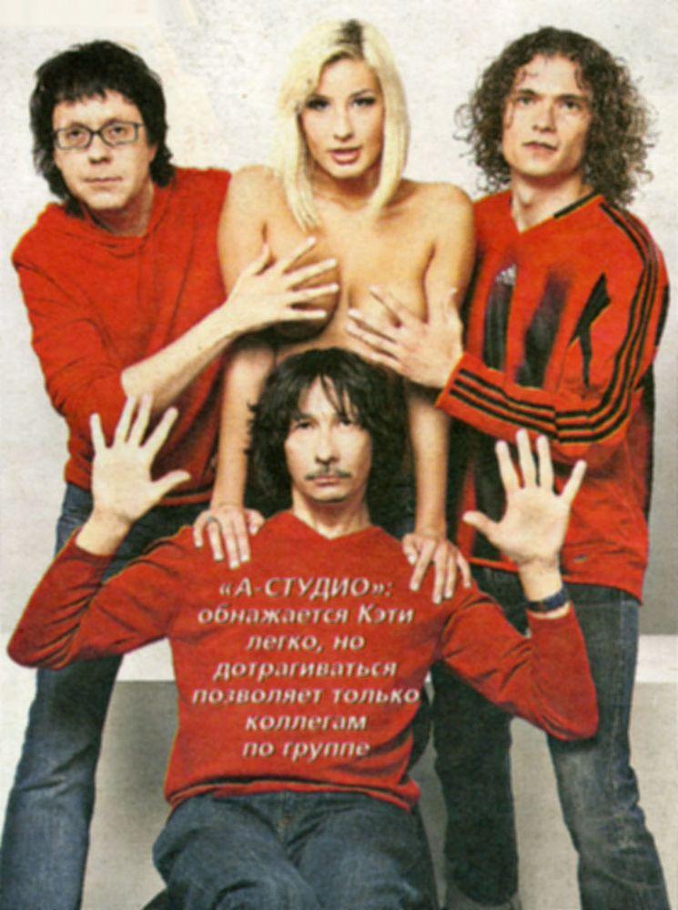 Голые знаменитости в экспресс газете фото 366-853