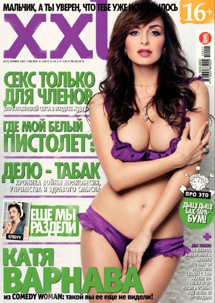 Голая Анфиса Чехова на лучших эротических фото