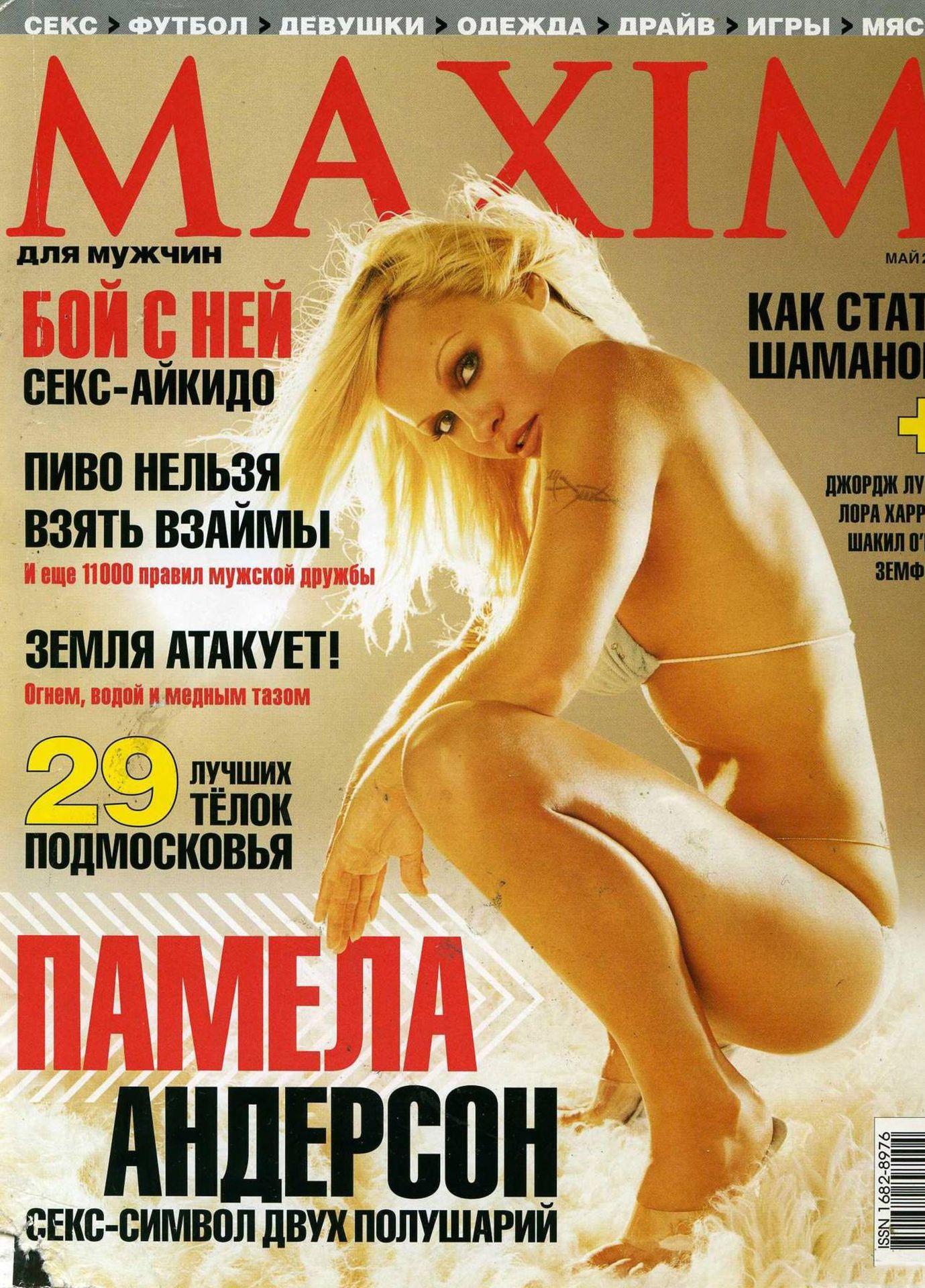 Телок нет журнал 12 фотография