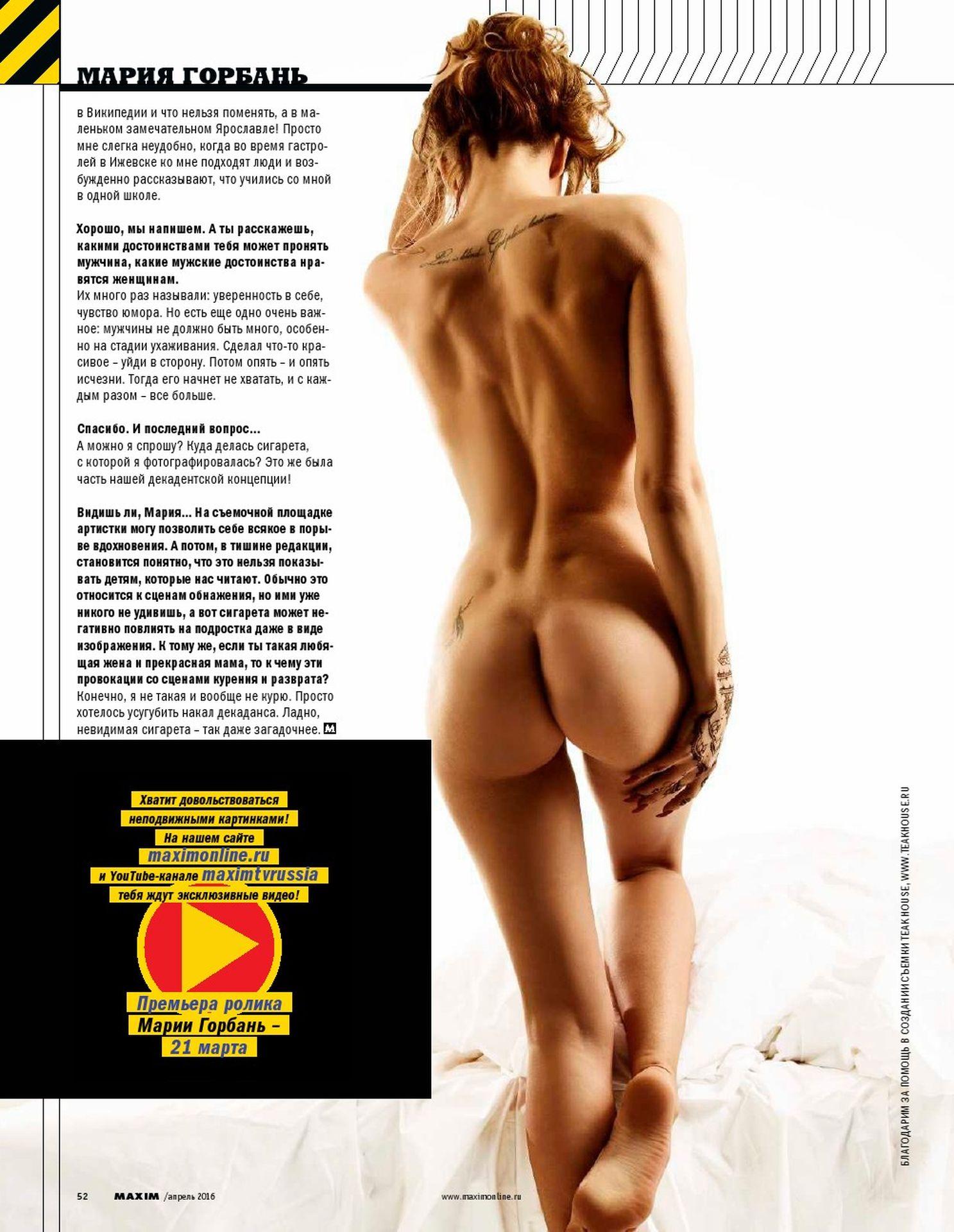 Порно съемка ярославль